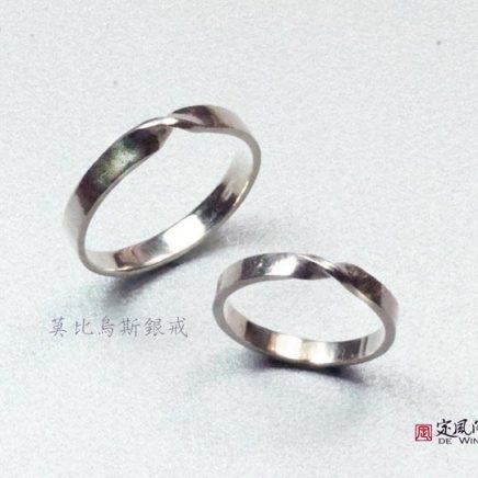 戒指 Ring